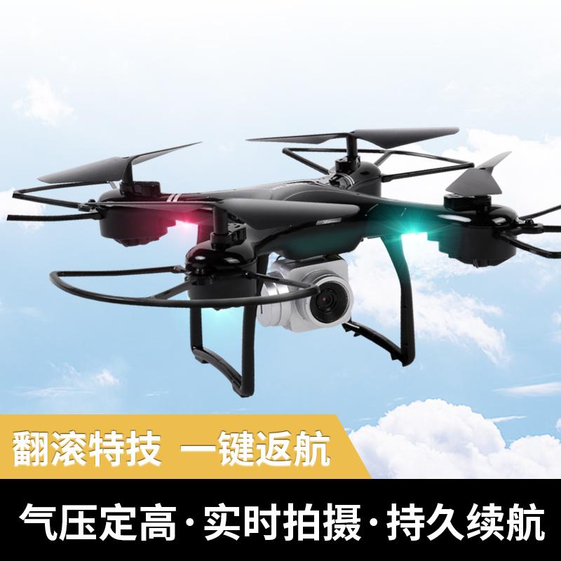 无人机航拍高清专业小型四轴飞行器儿童玩具男孩小学生遥控飞机