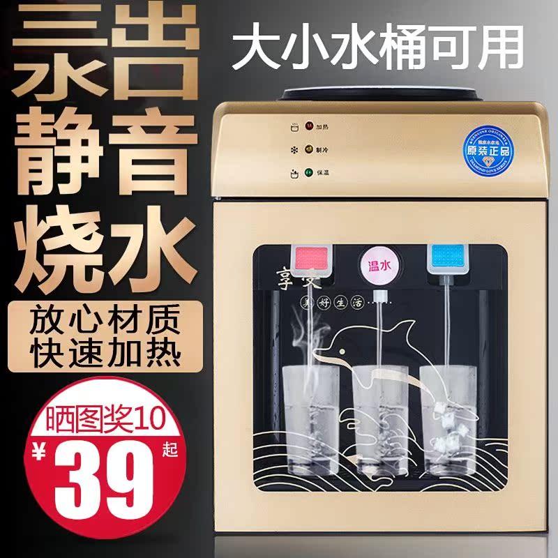 新品简易大桶装水抽吸水器饮水机台式家用小型迷你饮水器手压式压