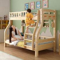 【自营】林氏木业儿童床全实木床上下床高低床双层床子母床CQ7A
