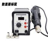 Practical Dingke 858D Hot Air Dismantling and Welding Platform Mobile Phone Maintenance Hot Air Gun Power and High Wind Power Full Digital Display