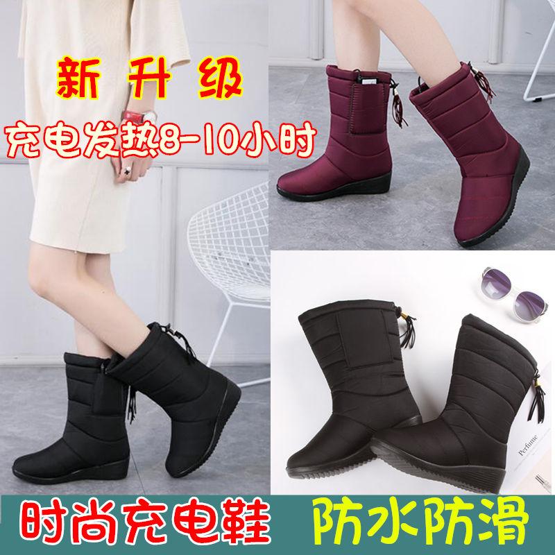 暖脚丫时尚保暖鞋充电发热雪地靴冬季户外可行走防水充插电暖脚宝