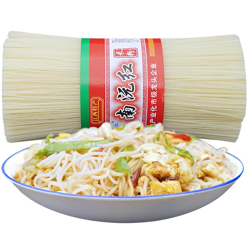 5斤特产江西米粉干米线中粗绿色食品南沅米粉可做炒粉汤粉螺蛳粉