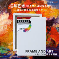 Art painting materials Oil painting frame Acrylic oil painting board Canvas oil painting cloth frame Linen cotton custom made wholesale