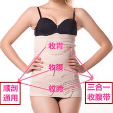 收腹带束腰带瘦腰收腰绑带束缚塑腰顺产剖腹产束腹带塑身腰封夏季