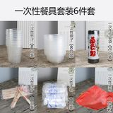 Disposable bowls, chopsticks, tablecloth, table set, thick crystal takeout, plastic cups, gloves, tableware package