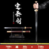 edge  longquan sword grain size eight surface Qin Jianhan sword town house pattern steel sword hard cold steel sword is not edged usually