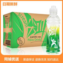 农夫山泉 尖叫550ml*24瓶整箱 运动饮料纤维型饮料包邮图片