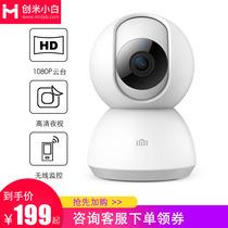 智能无线监控摄像头1080p家用高清夜视手机wifi网络远程360度套装