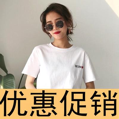 夏装女装韩版宽松百搭爱心字母刺绣短袖t恤学生休闲显瘦上衣体恤