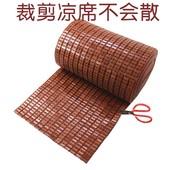 滚筒自由可裁剪随意订竹子块碳化夏季竹席 麻将凉席沙发坐垫