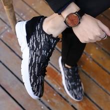 轩尧耐克泰正品2018春季新款飞织运动男式跑鞋纯色网布运动休闲男