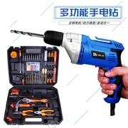 糊糊手电钻220v多功能家用正反电转调速大功率手提枪钻小电钻工具