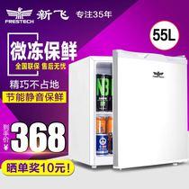 小三开门三门式电冰箱冰箱三门家用192MTBCD康佳KONKA