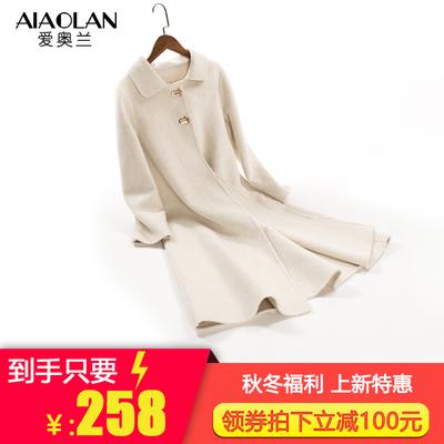 2018秋冬新款反季双面毛呢大衣女中长款宽松韩版阿尔巴卡羊毛外套