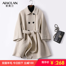 2019 new double-sided wool woolen coat coat female short-small small band bandwidth loose fashion cashmere