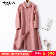 New double-sided nylon wool wool wool overcoat women's medium and long cashmere jacket 1000-bird checked doll collar Korean version