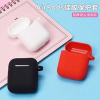 airpods保护套苹果无线蓝牙耳机配件iPhone潮牌超薄创意硅胶外壳可爱二代airpods2充电盒子耳塞保护潮ins液态