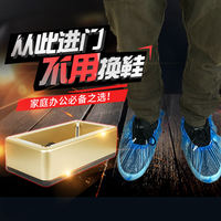 Step by step intelligent automatic shoe cover machine home office disposable foot cover machine film machine set shoe machine shoe cover box
