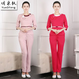 New beautician overalls suit autumn and winter beauty salon work clothes long-sleeved fashion SPA health club slim woman