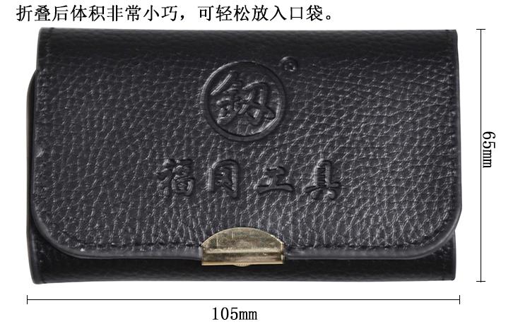 日本福冈工具螺丝刀套装拆苹果手机笔记本维修进口技术内六角起子