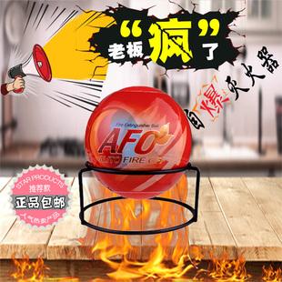 消防自动干粉灭火器球弹宝车家用灭火器球形消防球自动灭火器装
