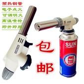 取火气喷火丁烷气焊打火机罐火枪头火器小型煤气防水火焰卡式喷枪