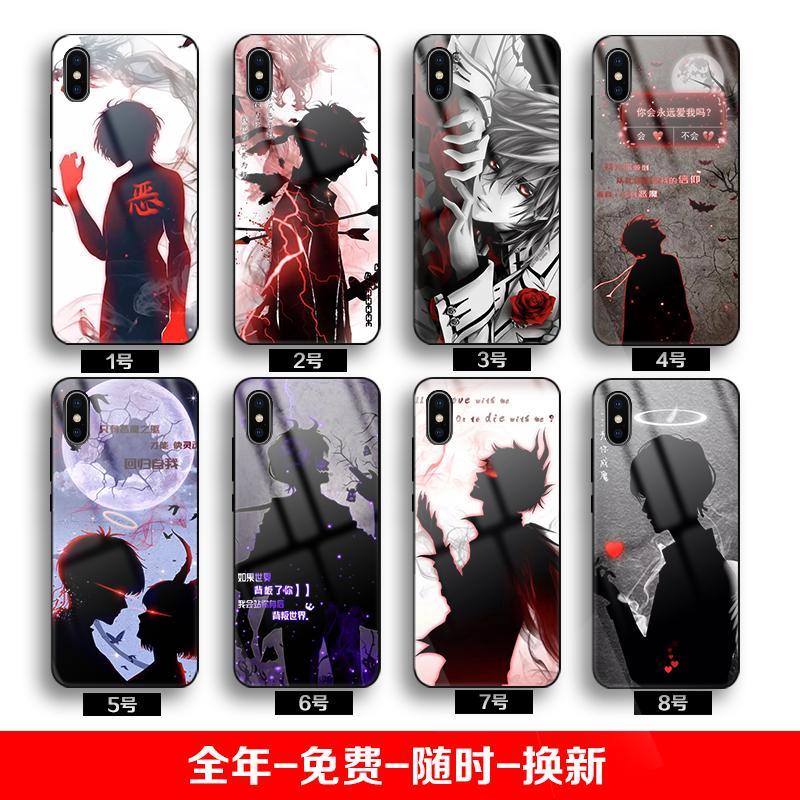 Чехлы для iPhone на заказ Артикул 598753485831