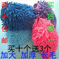 Plush double-sided chenille cleaning gloves cleaning car rag gloves thickening coral fluffy cleaning towel tools