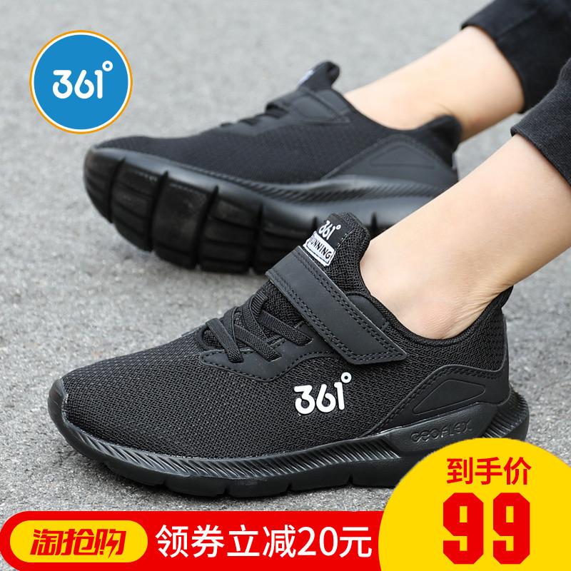 361童鞋男童鞋子2019新款秋季兒童運動鞋中大女童網面透氣跑步鞋