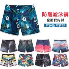 37ef1f18e7 Anti-drying dry boxer trunks male loose spa adult men's beach swimsuit suit  travel vacation