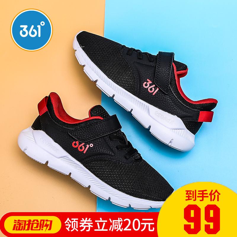361童鞋男童鞋子2019新款秋款兒童運動鞋中大童輕便透氣跑步鞋男