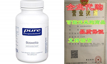 Support for Minor Encapsulations Herbal Boswellia Pure