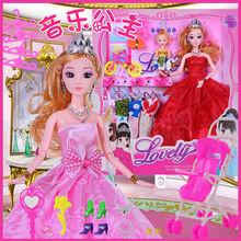 洋娃娃套装大礼盒玩具公主女孩婚纱过家家生日六一圣诞礼物