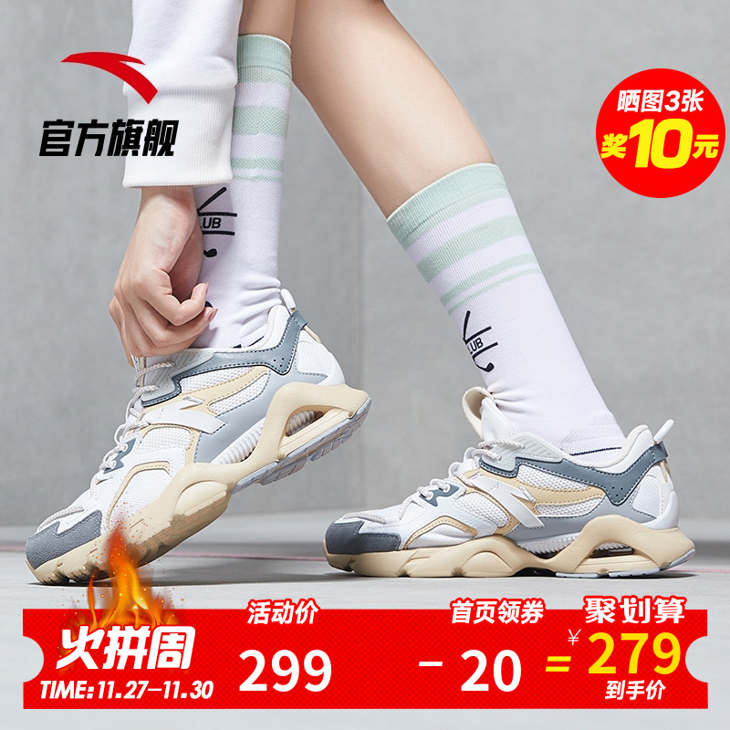 安踏官网女鞋跑步鞋2019冬季清仓复古潮流跑鞋休闲鞋女士运动鞋
