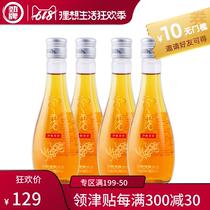 果酒代理特价配制酒果酒低度21水自酿颜值酒桑葚酒女士直销