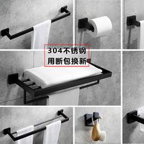 卫浴用品黑色毛巾架浴巾架卫浴五金墙上卫生间三角置物架壁挂衣钩