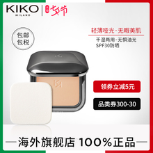 KIKO轻薄哑光粉饼干湿两用均匀肤色 持久遮瑕控油防晒SPF30 正品