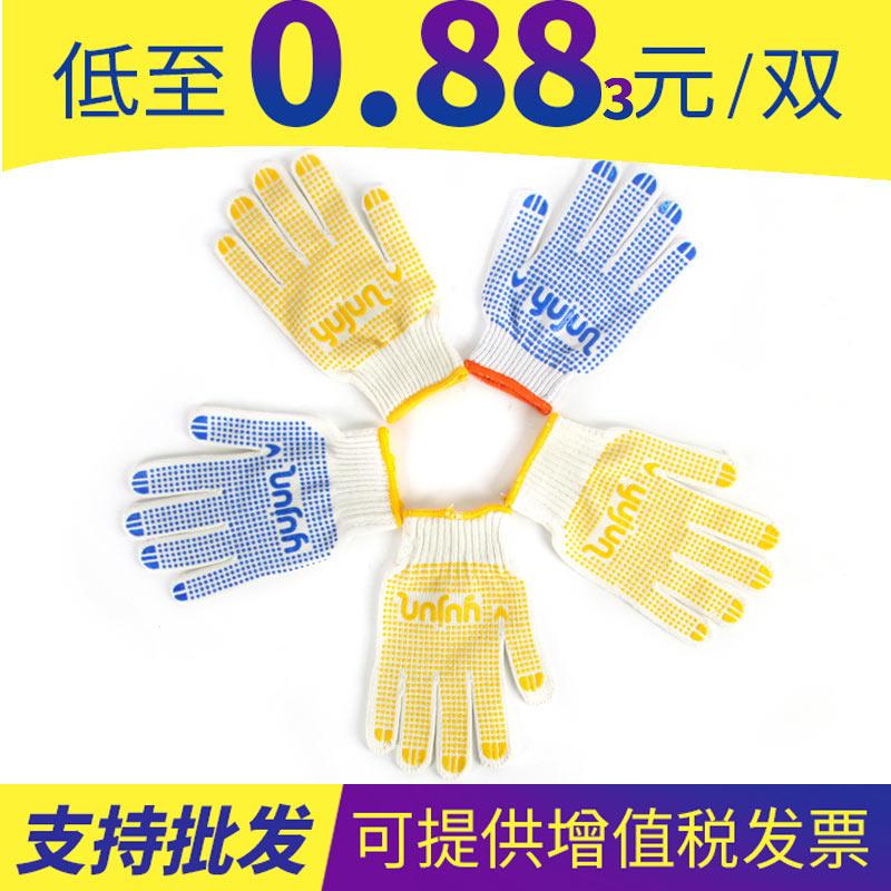 Хозяйственные перчатки / Перчатки с резиновыми точками Артикул 44551369805
