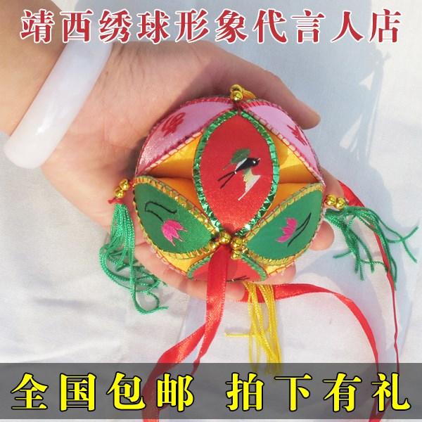 8cm绣球广西特产壮族特色100%纯手工民族工艺品高品质刺绣绣球女