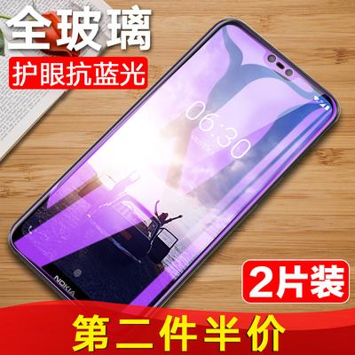 诺基亚X6钢化膜 诺基亚X5全屏膜诺基亚6二代手机膜2018版诺基亚6屏保Nokia6贴膜NokiaX6抗蓝光玻璃屏幕保护模