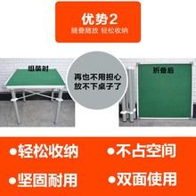 方形折叠多功能麻将机手搓餐桌两用家用简易麻将桌4人现代简约