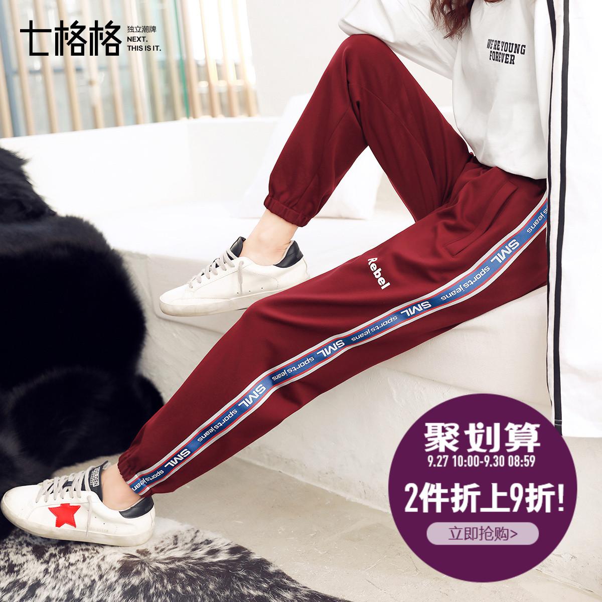 新款欧美长裤