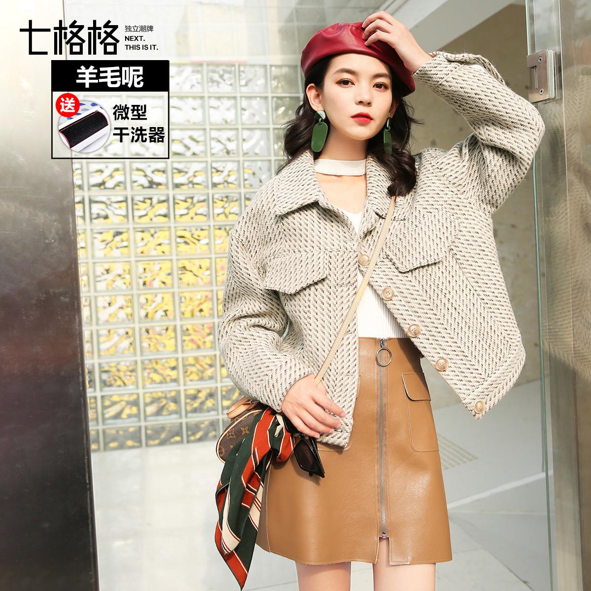 女冬装时尚外套短款