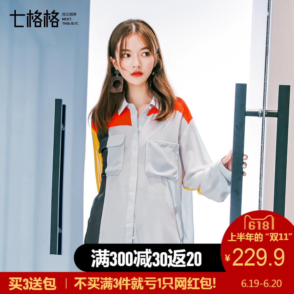怪味少女衬衫2018夏季新款小心机复古雪纺撞色长袖上衣薄chic港味