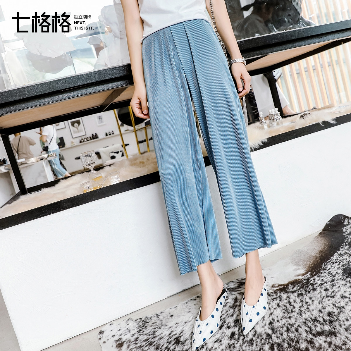百褶长裤裙