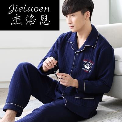 新款冬季睡衣男士长袖纯棉加厚保暖三层薄夹棉青年春秋男式家居服