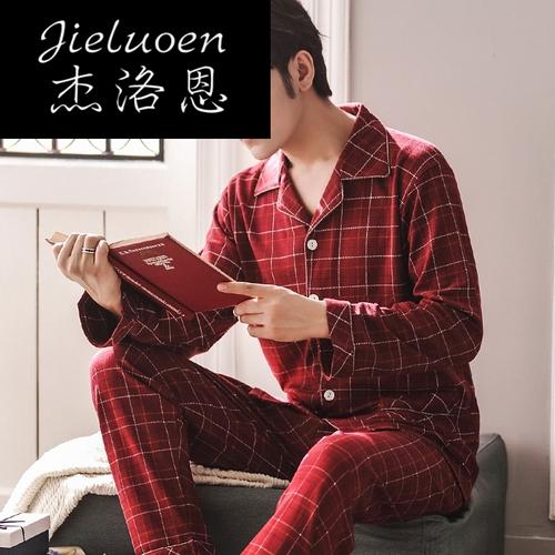 新款男士睡衣长袖纯棉春秋红色结婚本命年男式全棉夏季薄款家居服