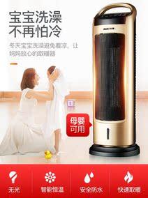 奥克斯取暖器暖风机家用浴室省电暖器立式速热风小太阳nsbe-200ns