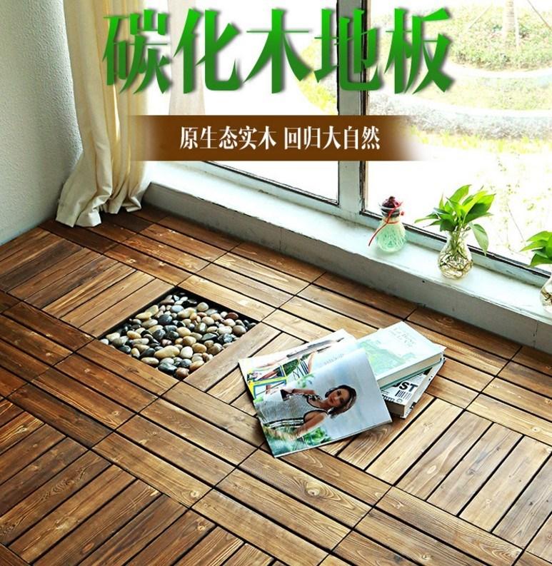板材碳化阳台防腐木木地板建材别墅樟子松脚踏板铺地园林景观花园