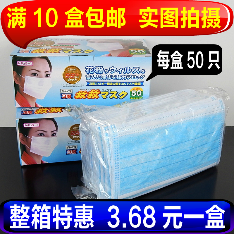 Респираторы от пыли Артикул 37275618294